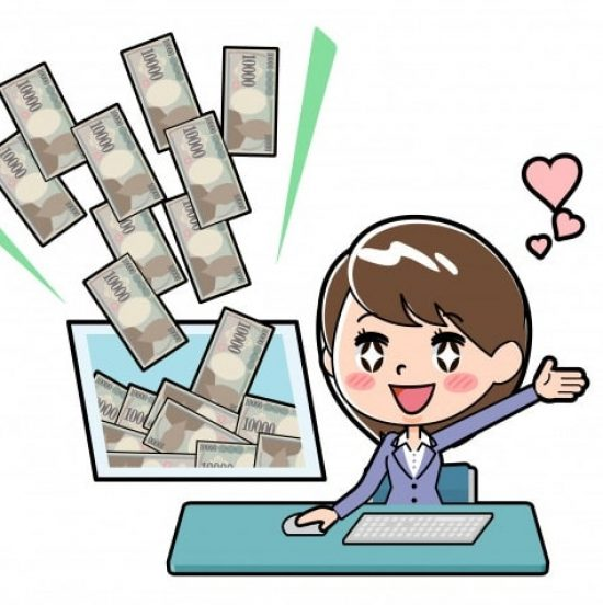 How to Make Money On the Internet?